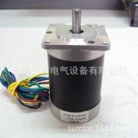 直流无刷电机 低压无刷 精品103W24VDC 额定3000转 直流电机