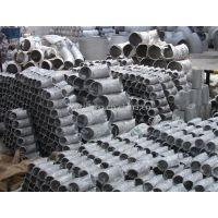 不锈钢弯头304材质 厂家直销 规格齐全 ***