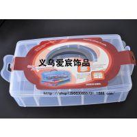 家居生活用品收纳 耳机收纳盒创意 透明塑料收纳盒特大号 外贸