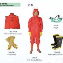 消防员装备,含CCS证书和EC证书