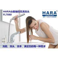 提升卫浴间格调,少不了港华卫浴HARA卫生间洗脸盆冷热水龙头