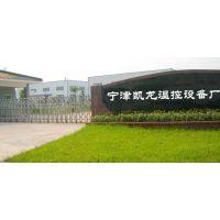 宁津县凯龙温控设备厂