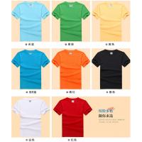 春夏季儿童LOGOT恤纯棉文化衫 短袖圆领印花可定制T恤批发