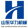 济宁高新区华力机械设备销售有限公司