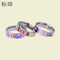 厂家批发 不锈钢戒指 欧美 个性定制 情侣戒指 泰蓝珐琅戒指