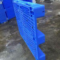 供应川字型1200*1000*150塑料网格托盘,出口包装塑胶卡板