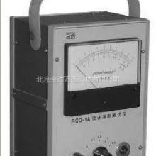 RCQ-1A 微波漏能仪