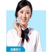 上海互瑞实业有限公司