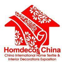 2016第二十一届中国(北京)国际墙纸墙布窗帘暨家居软装饰展览会