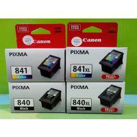 原装佳能Canon PG840 CL841墨盒MG2180 MX398 MX458 MX528