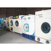 郑州二手折叠机,二手水洗机等二手洗涤设备的供应