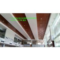 汽车店装修吊顶外墙铝天花||4S店室内吊顶铝板厂家供应