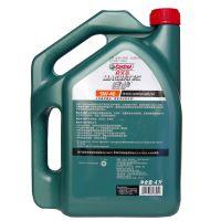 嘉实多机油 磁护 5W-40  4升 半合成 行货 ***润滑油 批发