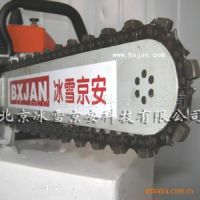 供应便携式管桩切割机BX500Q-2
