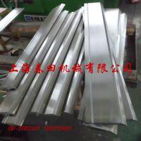供应质量的折弯机模具 上海数控折弯机模具厂家 供应各种弯边模具