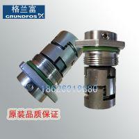 现货机封水泵配件 格兰富机封 增压水泵CR15-8轴封 机械密封圈