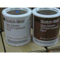 美国进口3M2216胶水3M 2216AB环氧树脂胶 橡胶粘接剂(灰色)