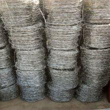圈地护栏网 刺铁丝隔离栅 围墙刺线