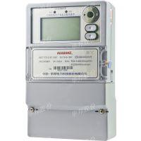 华邦显示电流电压功率485费率时段全功能电表