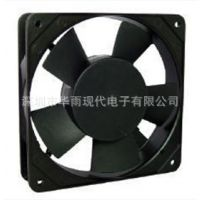 生产厂家直供120*120*25mmLED灯具散热风扇 220V防水风机