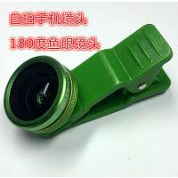180度鱼眼镜头 180度鱼眼手机镜头