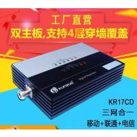 坤若三网合一手机信号放大器 增强器 移动联通电信北京上门安装