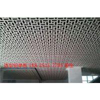 深圳机场东站专用2.0厚氟碳铝单板@幕墙吊顶装修专用铝单板厂家定做