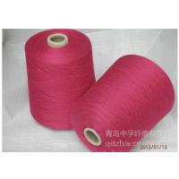供应厂家供应 涤纶高弹丝 .锦纶高弹丝.尼龙高弹丝 高品质高弹丝