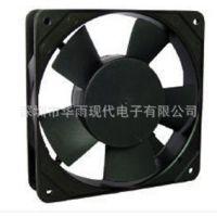 12038LED显示屏散热风扇 220V防水轴流风扇 厂家直销现货