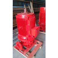 吉林消防泵厂家XBD16/20-55KW室内消防泵厂家