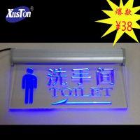 东莞厂家直销 亚克力指示牌 洗手间LED告示牌 单男实心箭头向左