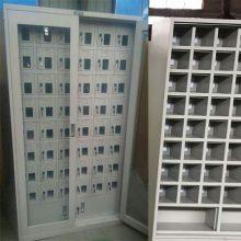 铜仁 毕节36门手机存放柜 单位手机寄存柜供货商哪里有 小额批发