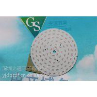 光速电子供应LED铝基板