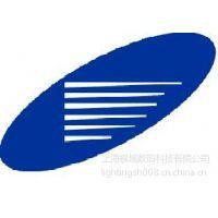 上海视域数码科技有限公司
