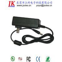 伟达源供应美规24V1.5A插墙式电源适配器36W足功率用于显示器