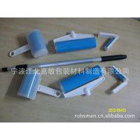 韩国6合一水洗粘毛器,水洗滚筒,粘尘刷,滚筒刷,粘刷,宁波TV产品