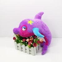 供应新款创意海豚毛绒玩具公仔小鱼布娃娃抱枕 家居婚庆儿童礼物批发