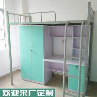 三枫学校学生公寓床宿舍员工连体床带柜子上下铺铁床高架床简约现代苹果绿