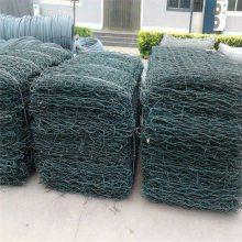 护坡铅丝石笼 包塑铅丝石笼 高锌格宾网