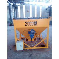 河间郑科1000--2000型混凝土电动灰斗配振动器