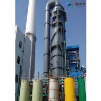 明晟环保氨法脱硫:烧结(球团)大气污染的成因
