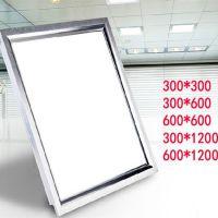 集成吊顶LED超薄平板灯600*600 绿色环保铝扣板节能LED面板灯