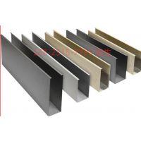 2016款式u型木纹铝方通-凹槽造型木纹铝格栅