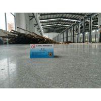 深圳宝安、龙岗区车库老旧地面翻新、水泥地起砂处理、厂房地面起灰处理