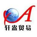 上海轩盎优势供应- SPECKEN DRUMAG 3V4-EF-4,50/03 气缸