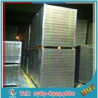 供应广西 山东 灰板纸生产厂家 AAA级全灰纸板 350G~2400G