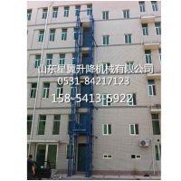 提升6米液压货梯市场价/6米简易货梯欢迎采购