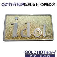 金属制品印刷厂家 设计 制作 定做广东 广州 佛山 东莞 深圳 中山