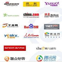 供应50M专线宽带上网价格 北京联通50M光纤接入一年费用