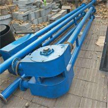 水泥黄沙管链输送机 无扬尘环保机械设备 组合式水平垂直运输机